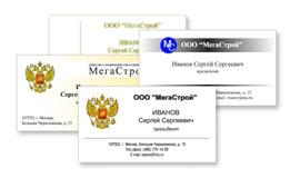 печать визиток, Москва